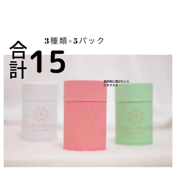 画像1: sasamary目的別に選べるオリジナル缶(3種類×5パック) (1)