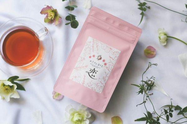 画像1: #恋する漢方茶「恋」10包入り (1)