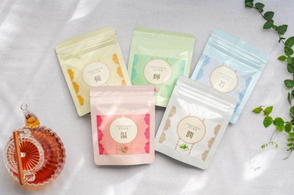 画像1: 五行茶全種類パック(5種類10包) (1)