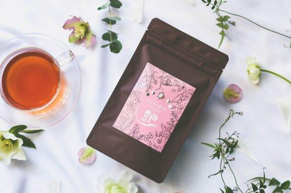 画像1: #恋する漢方茶「艶」 10包入り (1)