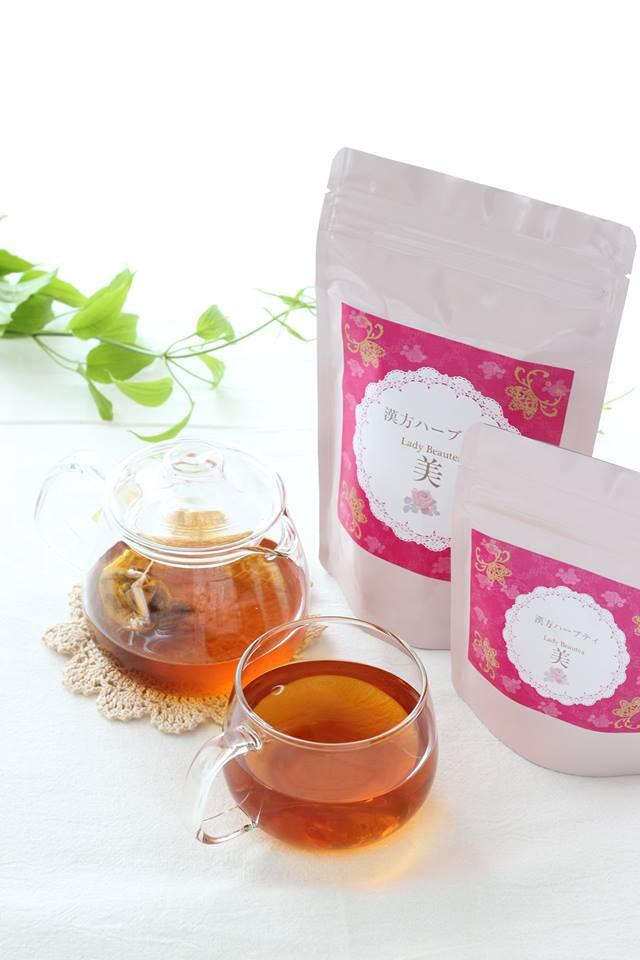 画像: 血茶「美」 10包
